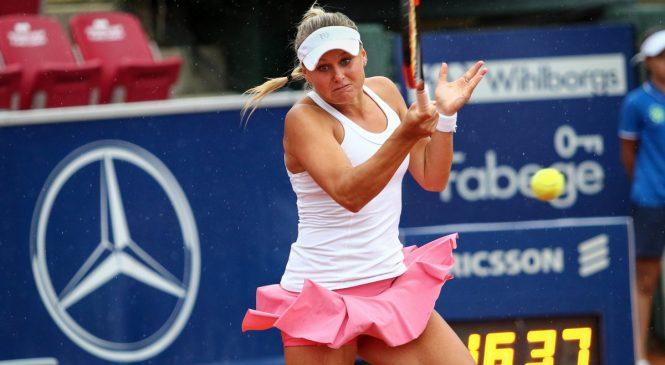 Козлова стартует на крупном турнире ITF в Ванкувере