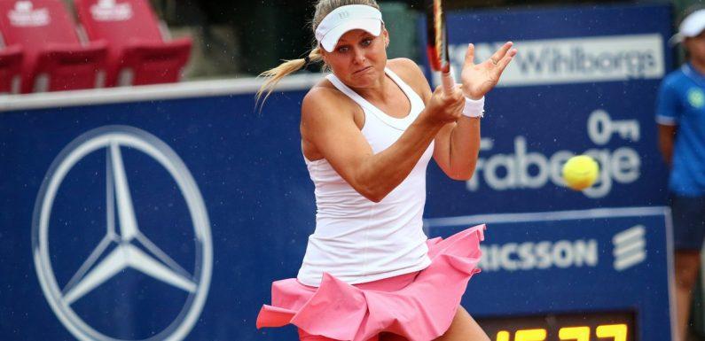 US Open. В квалификации турнира заявлены 6 украинцев