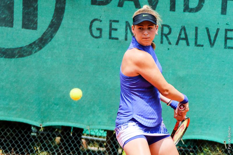 Лагуза и Билокинь- в третьем раунде юношеского турнира ITF в Колледж-Парк