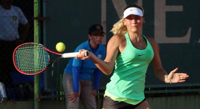 Итоговый Мастерс Юниоров ITF. Костюк стартует с победы