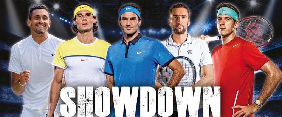 Фантур на турнир ATP-500 в Базель
