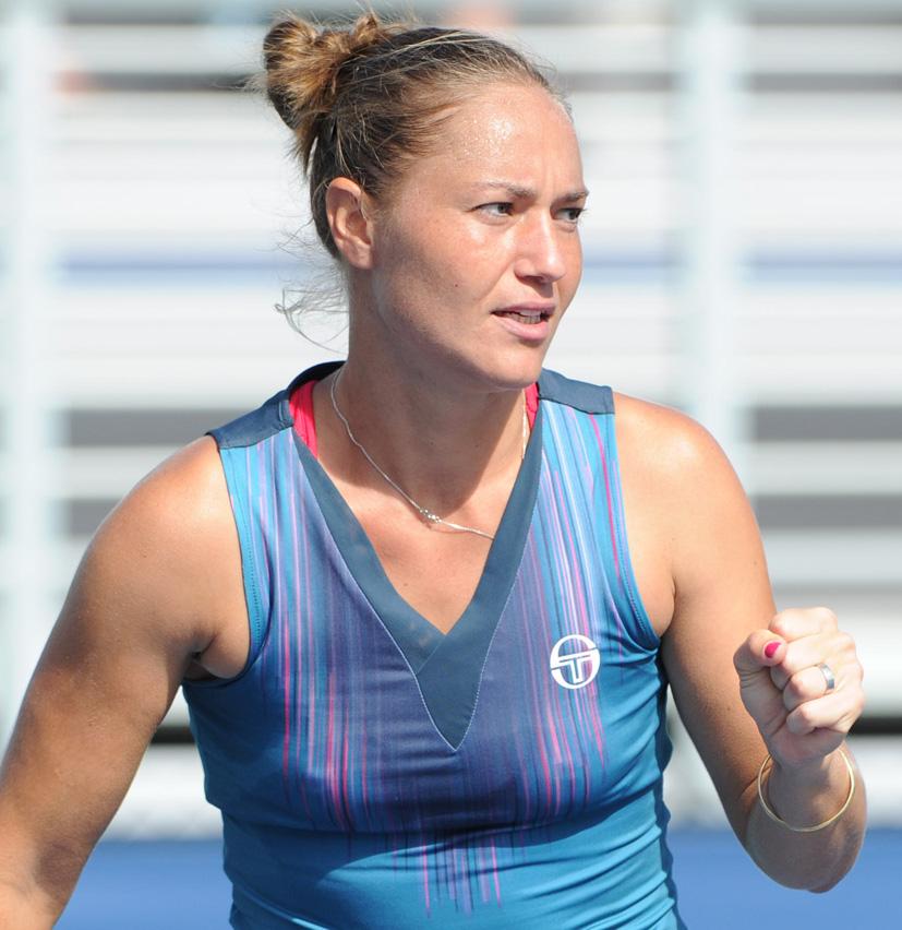 Бондаренко выходит во второй раунд турнира WTA в Ташкенте
