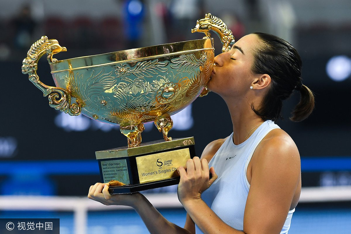 China Open. Гарсия выигрывает второй титул WTA подряд