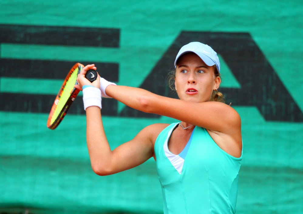 Чернышова не смогла доиграть финал на турнире в Шимкенте