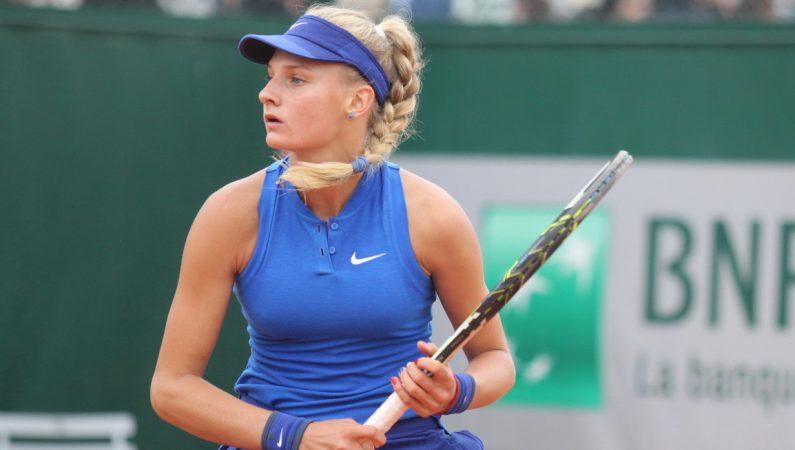 Ястремская покидает турнир в Санкт-Петербурге