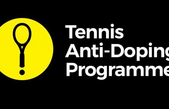 Украинский теннисист временно отстранен из-за допинга