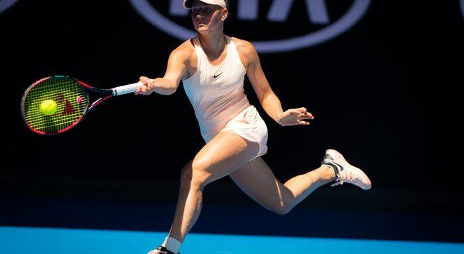 Марта Костюк сыграет на турнире в Чжухае