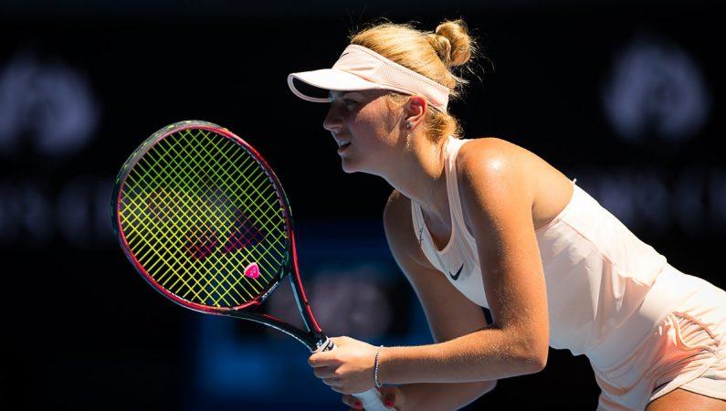 Костюк выходит в полуфинал турнира ITF в Чжухае