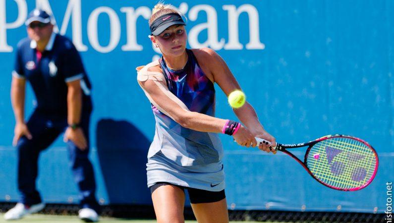 Украинки в рейтинге юниорок ITF