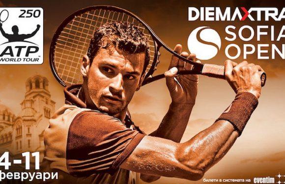 Тур на турнир ATP в Софию 5-11 февраля
