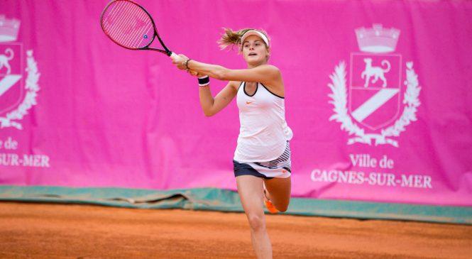 Завацкая сыграет на турнире ITF в Праге