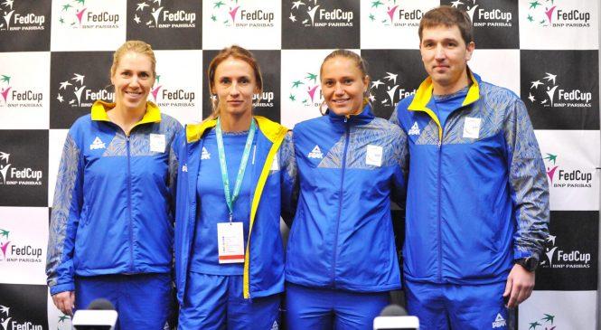 Кубок Федерации. Украина опустилась на 20-е место в рейтинге