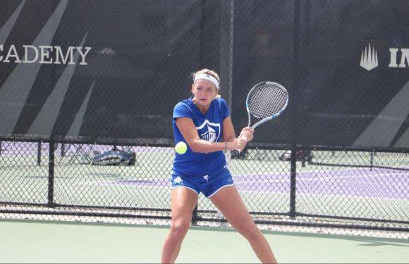 Университетский теннис: несколько слов о Диане Боголей