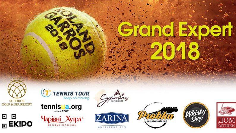 Второй тур конкурса болельщиков-экспертов Grand Expert 2018 —  Roland Garros!