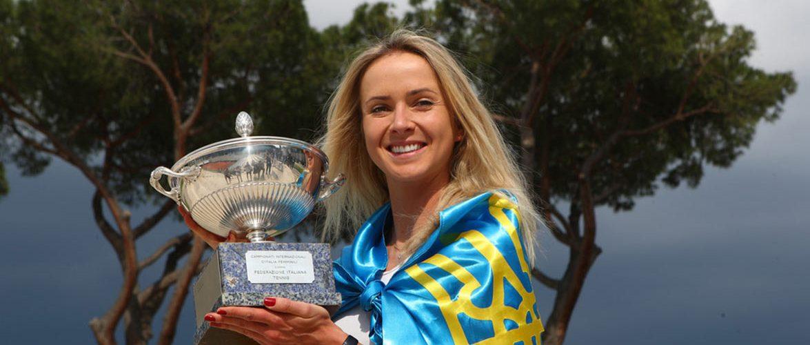 Свитолина — двукратная победительница турнира в Риме (фото)