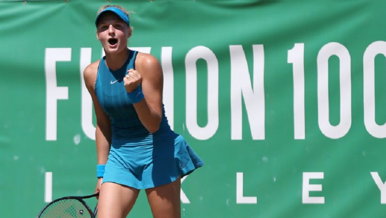 Ястремская выходит в четвертьфинал турнира в Риме