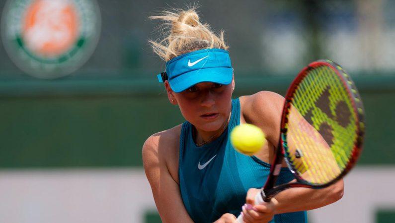 Костюк и Козлова сыграют в основной сетке турнира WTA на Майорке
