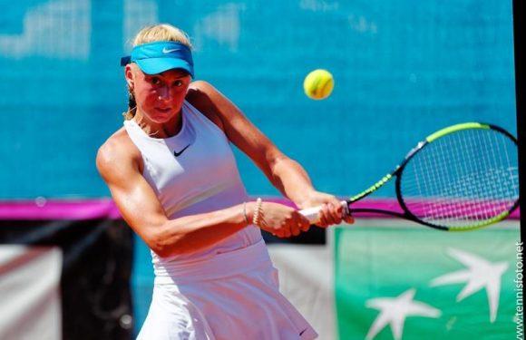 Лопатецкая выигрывает юношеский турнир в Киеве