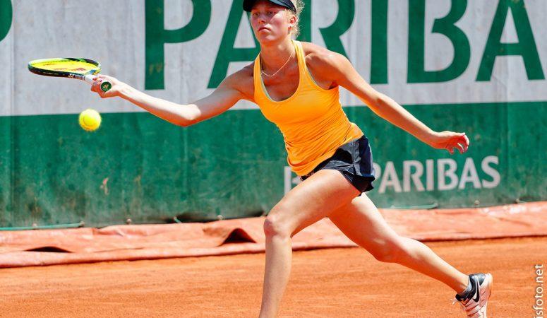 Четыре представительницы Украины сыграют на турнире ITF в Химках