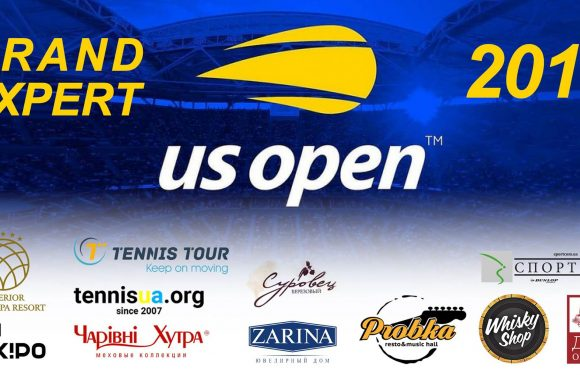 Grand Expert-2018. US Open. Результаты после пятого дня