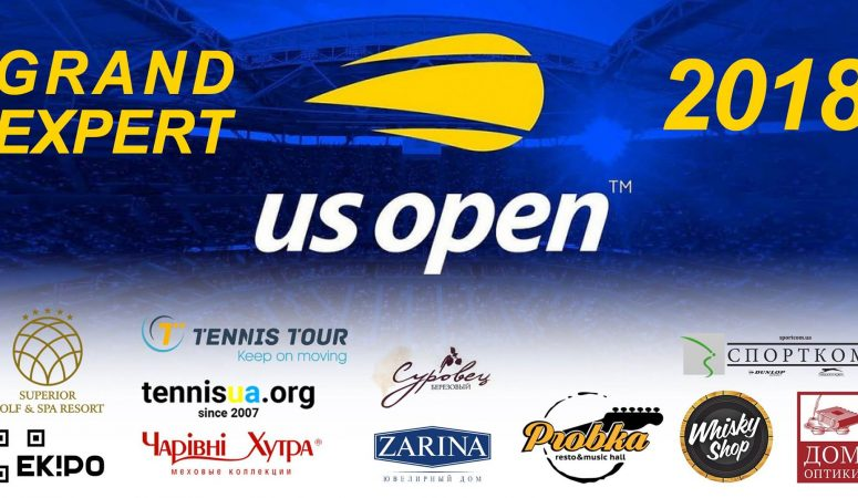 Grand Expert-2018. US Open. День четвертый. Матчи для прогноза