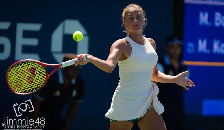 Марта Костюк — в четвертьфинале турнира ITF в Кьяссо