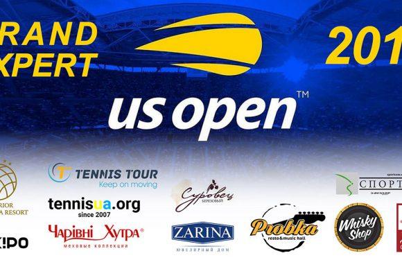 Grand Expert-2018. US Open. День 12-й. Матчи для прогноза