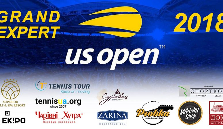 Grand Expert-2018. US Open. День первый. Матчи для прогнозов