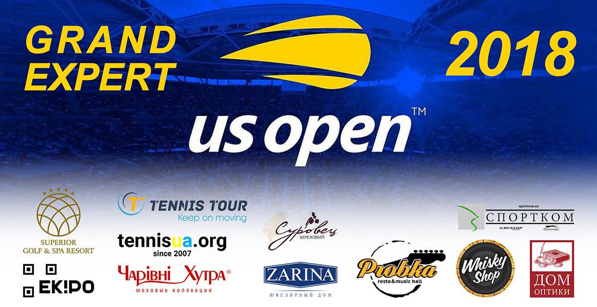 Grand Expert-2018. US Open. День 14-й. Матчи для прогноза