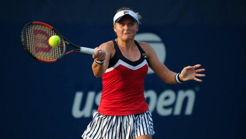 Козлова сыграет на турнире WTA в Тяньцзине