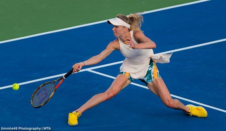 US Open. Свитолина не смогла пройти в четвертьфинал