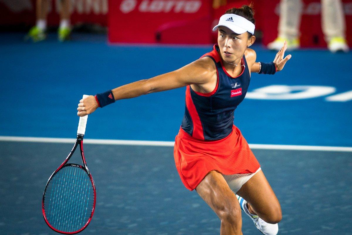 Радваньска — двукратная чемпионка Пекина