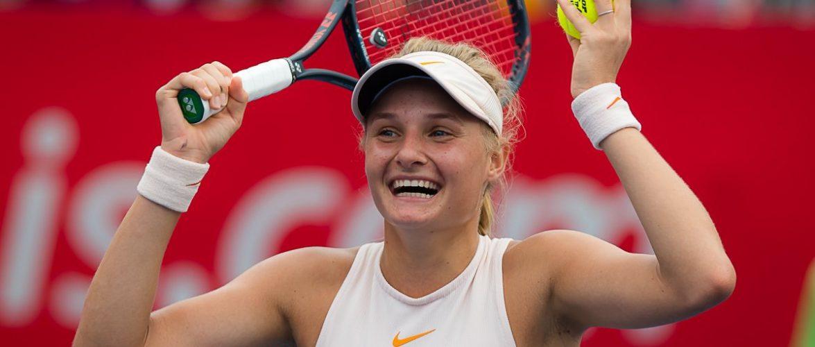 Ястремская выигрывает свой первый титул WTA