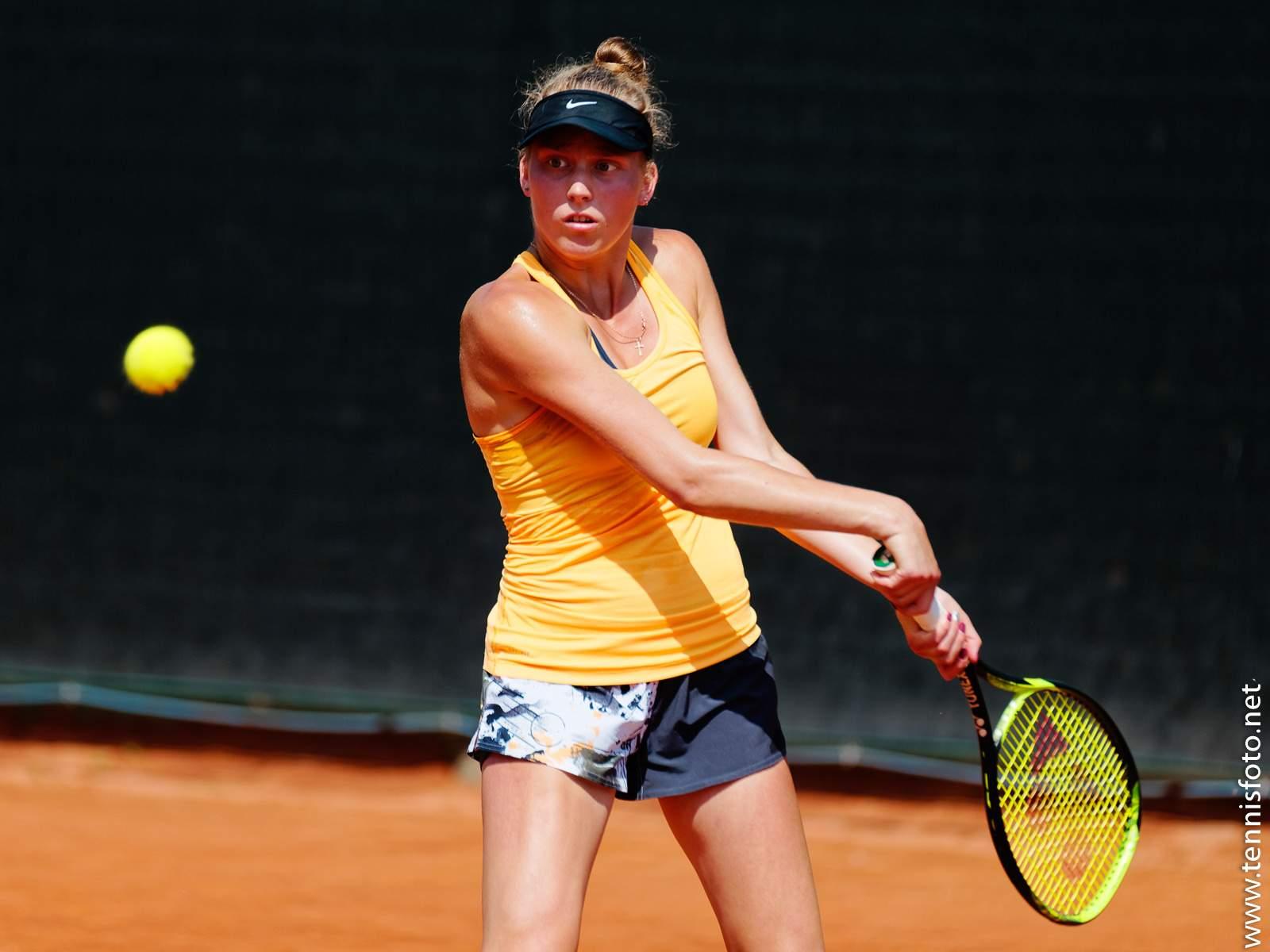 Каир. Дема выигрывает свой первый одиночный профессиональный титул ITF