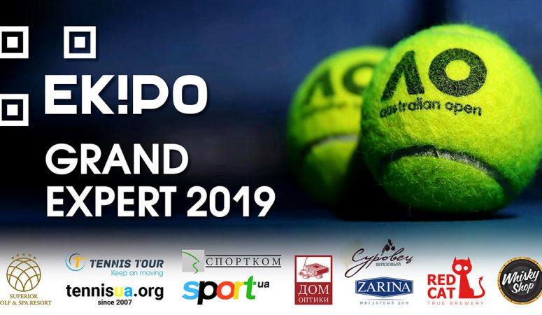 Ekipo Grand Expert-2019. AUS Open. День Второй. Матчи для прогнозов