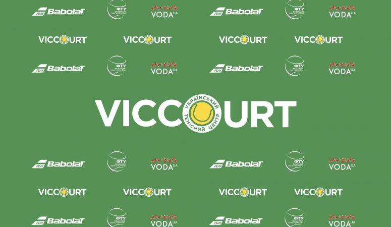 Международный турнир по теннису в Святопетровском — Пресс-конференция