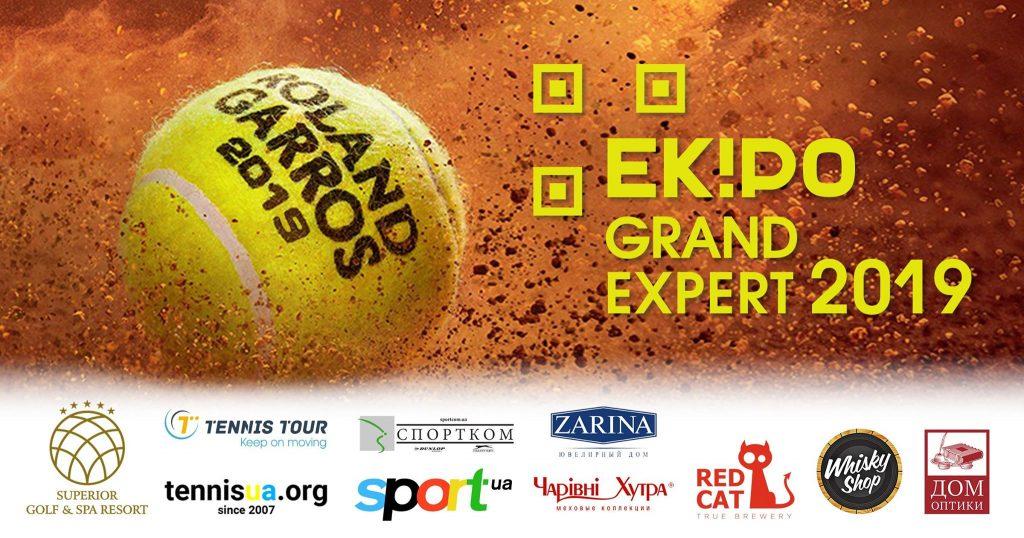 Конкурс прогнозистов Ekipo Grand Expert-2019