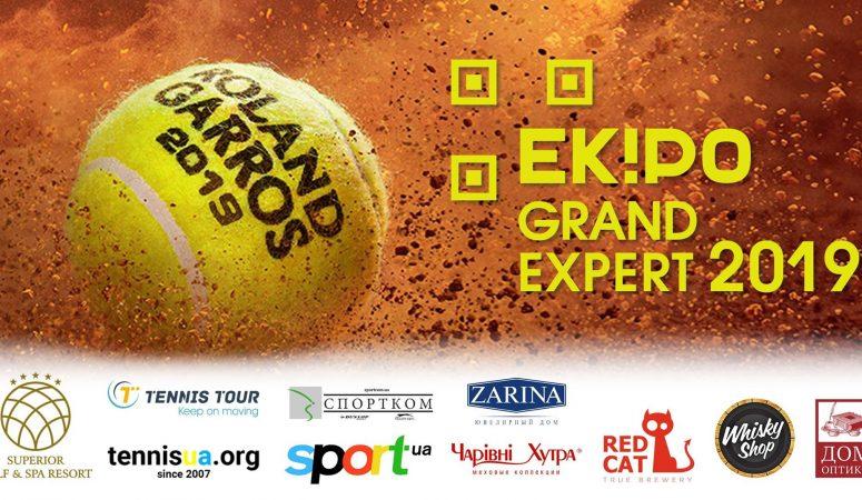 Ekipo Grand Expert-2019. Ролан Гаррос. Итоги после 11-12 дня