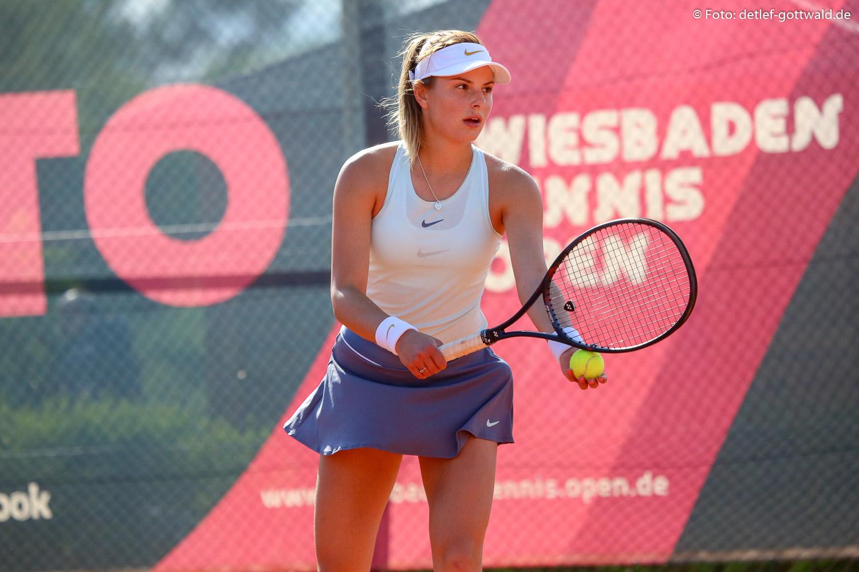 Завацкая выходит в полуфинал турнира в Биелле