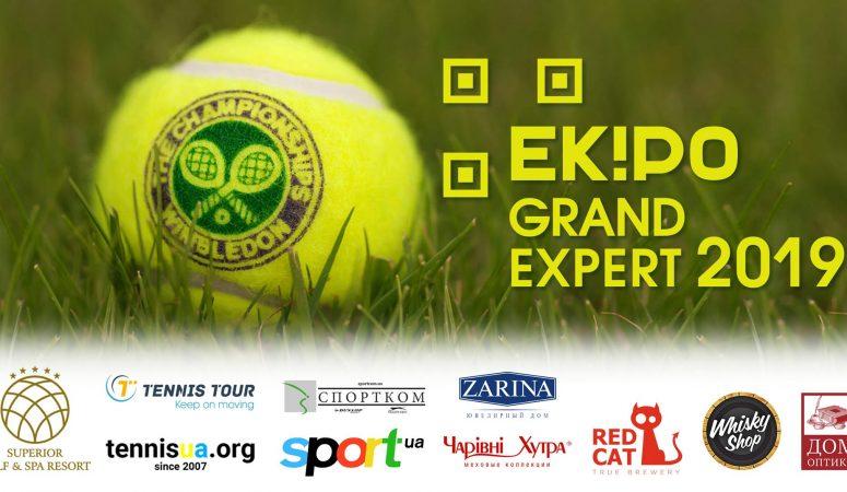 Ekipo Grand Expert-2019. Уимблдон. День 1-й. Матчи для прогнозов