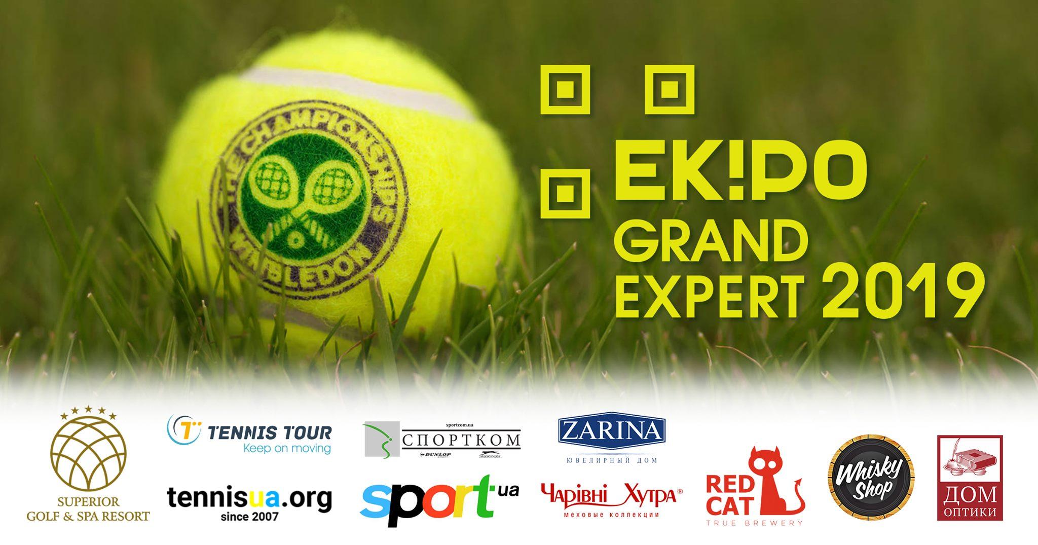 Конкурс Прогнозистов Ekipo Grand Expert 2019