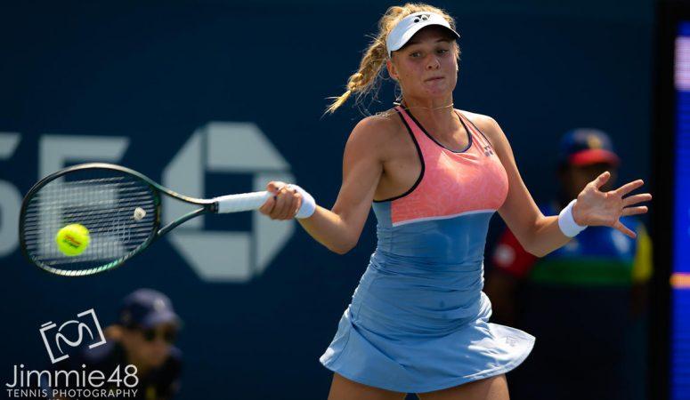 Рейтинг WTA. Новый рекорд Ястремской и рывок Костюк