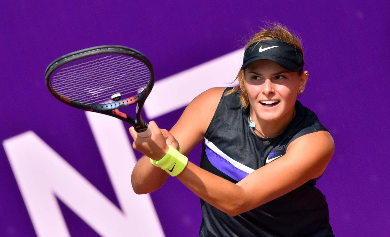 AUS Open. Катарина Завацкая выходит во второй круг отбора