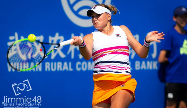 Катерина Козлова покидает AUS Open