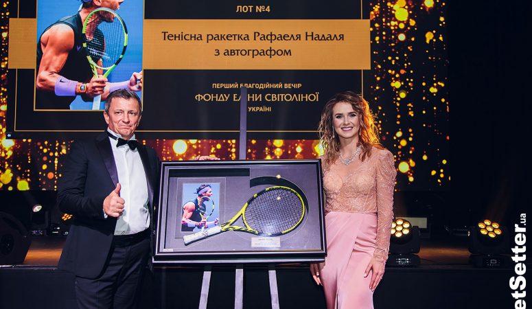 Фото. Благотворительный гала-вечер Элины Свитолиной