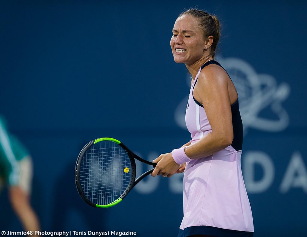 AUS Open. Катерина Бондаренко уступает, лидируя 6-3 5-3