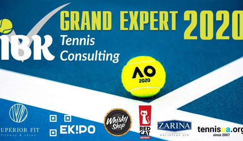 IBK Grand Expert-2020. AUS Open. Итоги после одиннадцатого дня