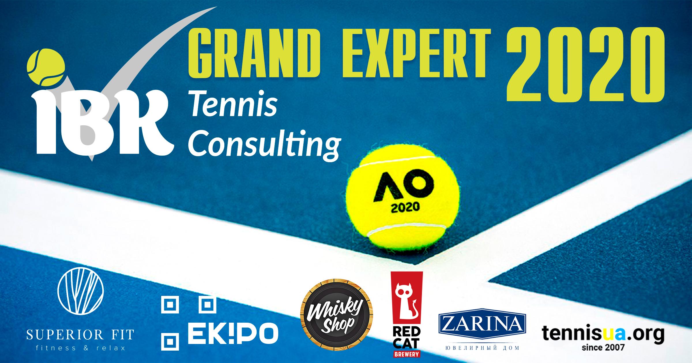 Конкурс Прогнозистов IBK Tennis Consulting Grand Expert 2020