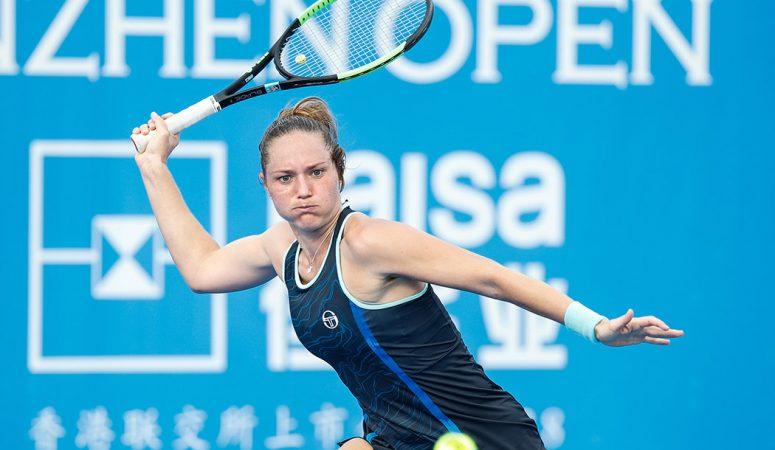 AUS Open. Прямая видеотрансляция матча Бондаренко — Родионова