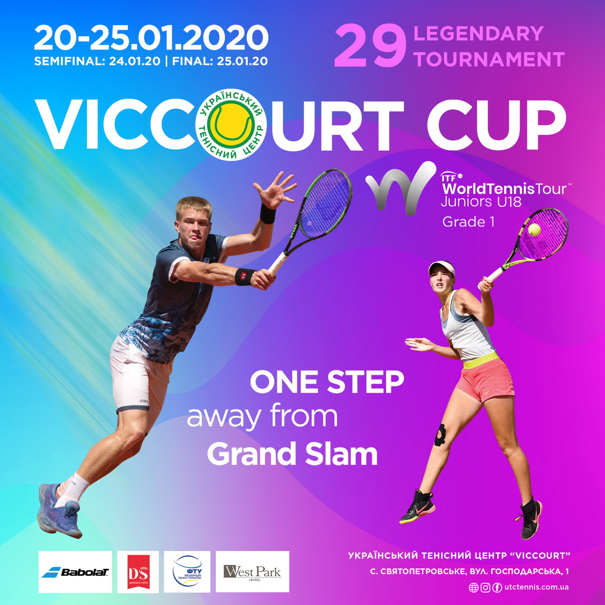 Viccourt cup. Пресс-релиз